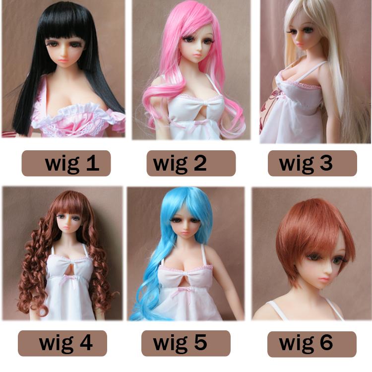 wig-choose